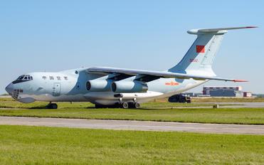 20542 - China - Air Force Ilyushin Il-76 (all models)