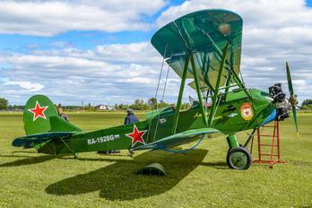 RA-1928G - Private Polikarpov PO-2 / CSS-13