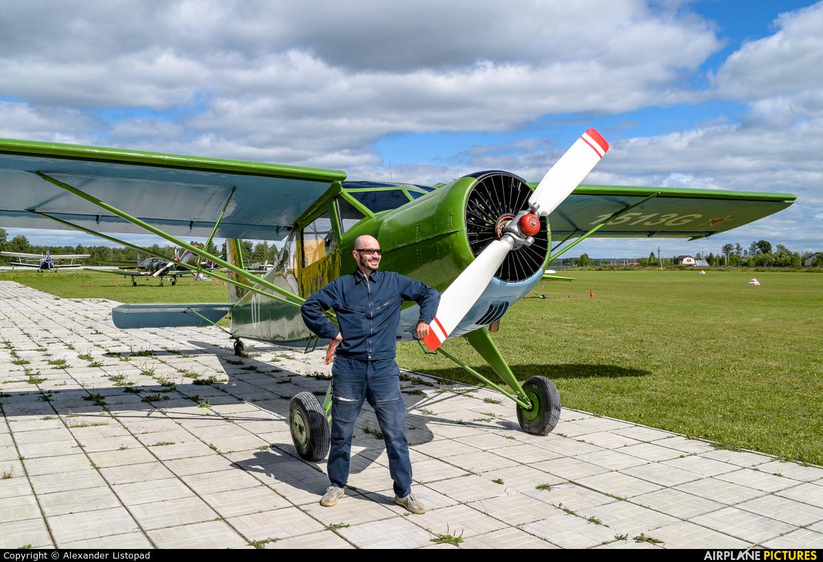Private RA-1513G aircraft at Novosibirsk