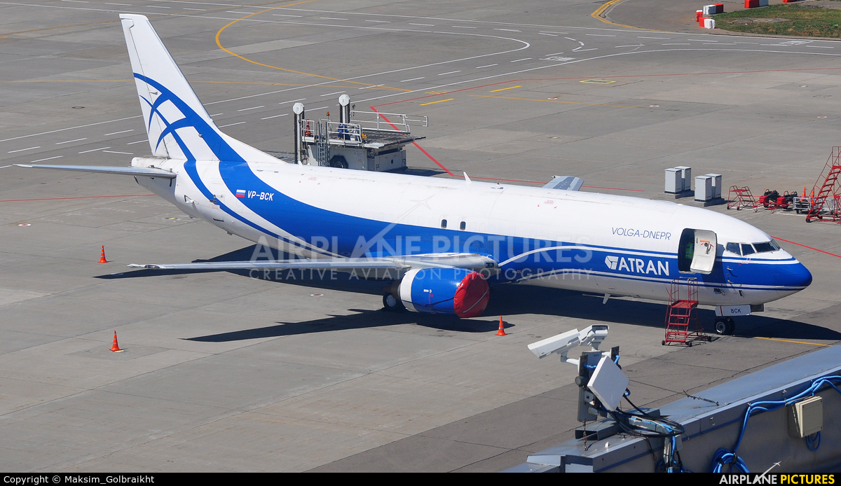 Atran VP-BCK aircraft at Moscow - Vnukovo