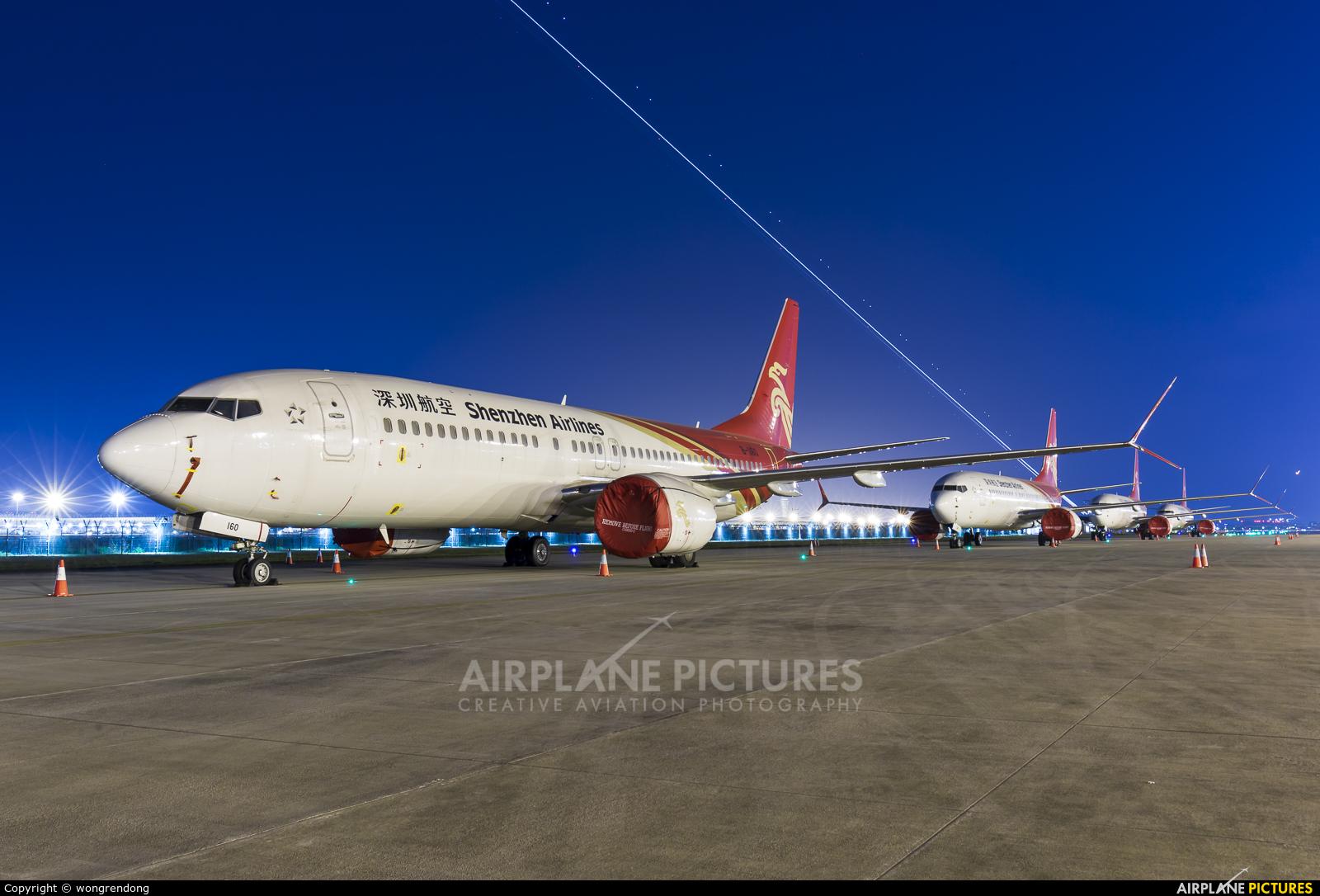 Shenzhen Airlines B-1160 aircraft at SHENZHEN BAO'AN  int'l airport