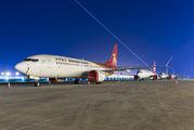 B-1160 - Shenzhen Airlines Boeing 737-8 MAX aircraft