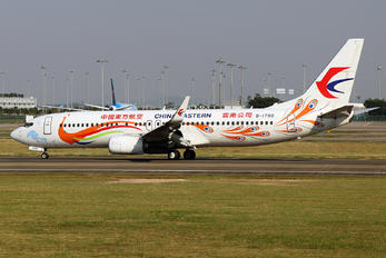 B-1790 - China Eastern Airlines Boeing 737-800
