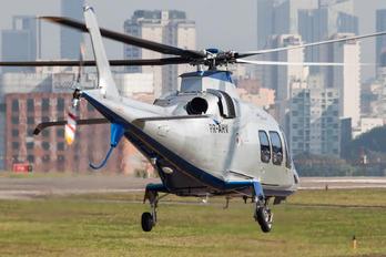 PR-AHV - Private Agusta Westland AW109 S