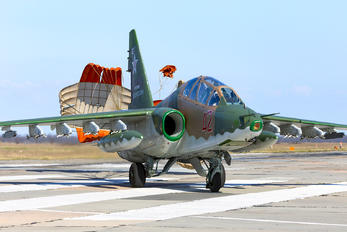 42 - Russia - Air Force Sukhoi Su-25UB