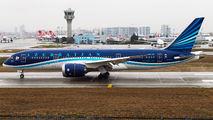 Azerbaijan Airlines VP-BBR image