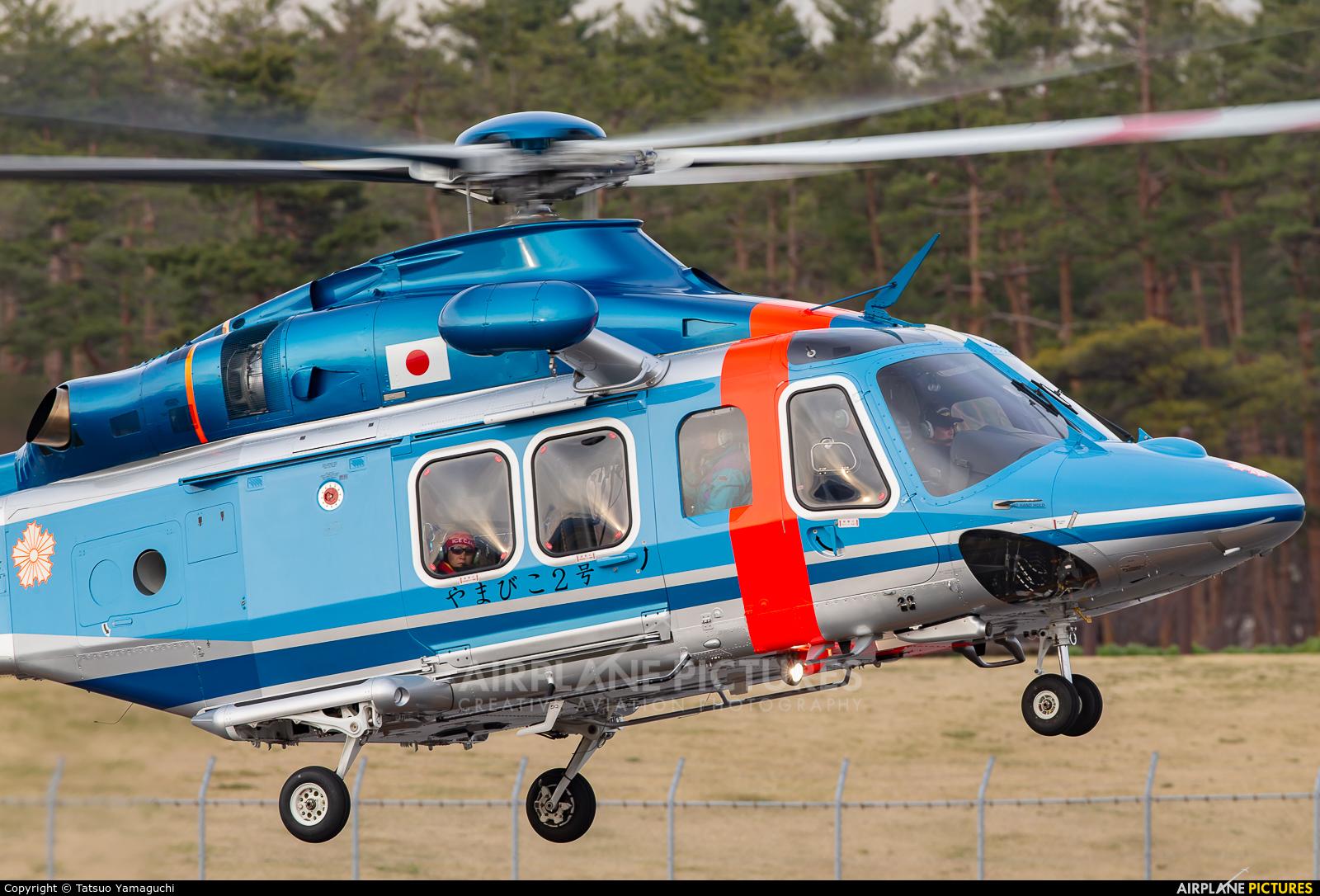 Nagano Police JA220E aircraft at Shinshu - Matsumoto