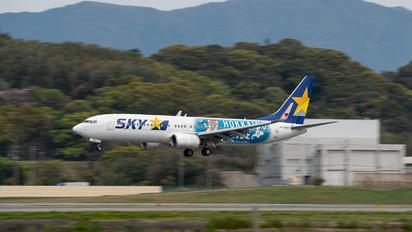 JA73NX - Skymark Airlines Boeing 737-800