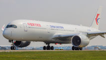 B-306Y - China Eastern Airlines Airbus A350-900 aircraft