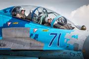 71 BLUE - Ukraine - Air Force Sukhoi Su-27UB aircraft