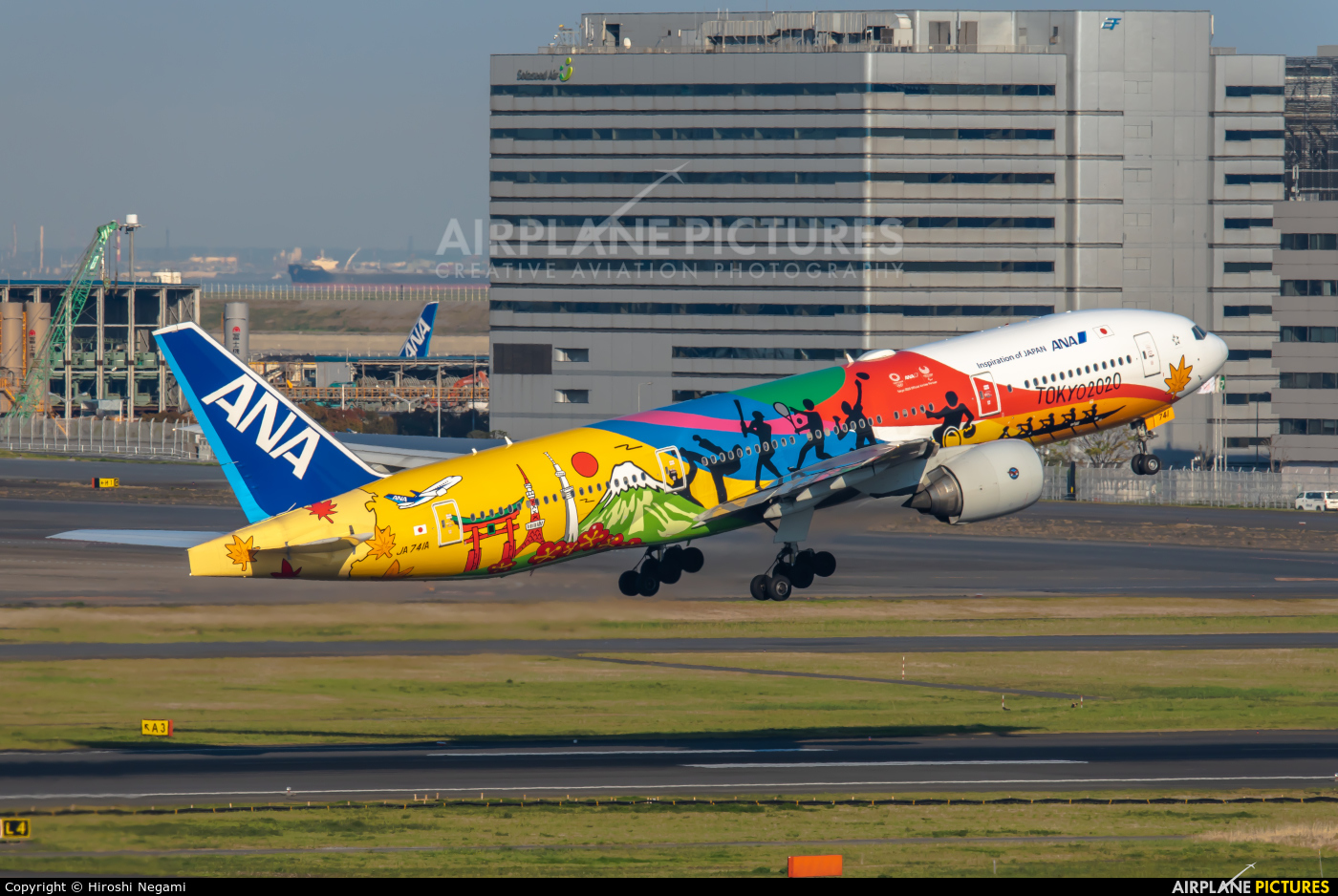 ANA - All Nippon Airways JA741A aircraft at Tokyo - Haneda Intl