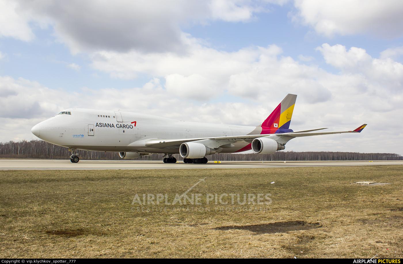 Asiana Cargo HL7423 aircraft at Moscow - Domodedovo