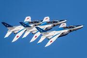 Japan - ASDF: Blue Impulse - image