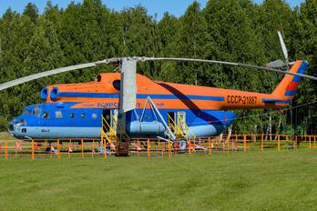 CCCP-21887 - Private Mil Mi-6A