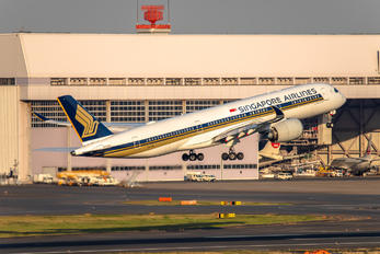 9V-SMD - Singapore Airlines Airbus A350-900
