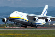 Antonov Airlines An124 visited Verona title=