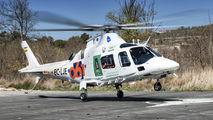 EC-LJE - Babcock M.C.S. Spain Agusta / Agusta-Bell A 109E Power aircraft