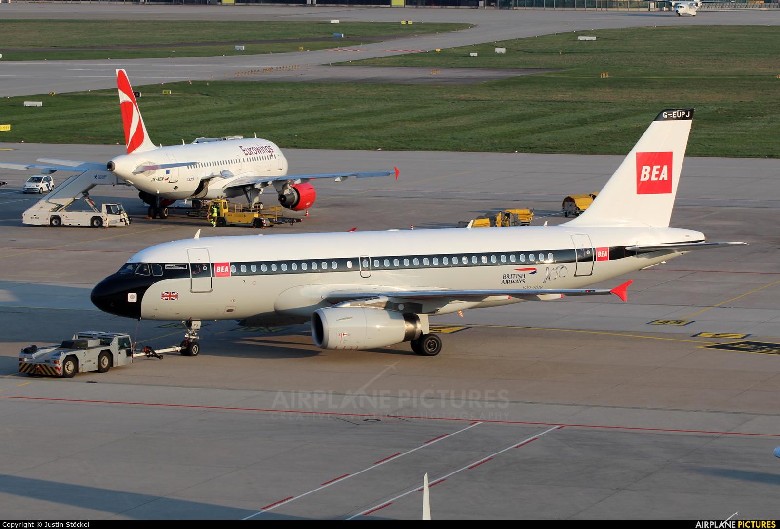 British Airways G-EUPJ aircraft at Stuttgart