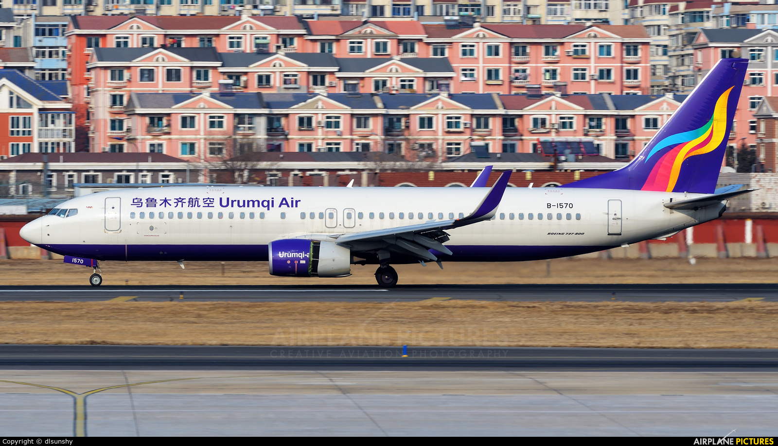 Urumqi Air B-1570 aircraft at Dalian Zhoushuizi Int'l