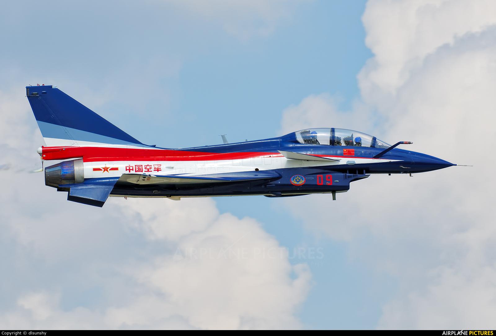 China - Air Force 09 aircraft at Changchun Dafangshen