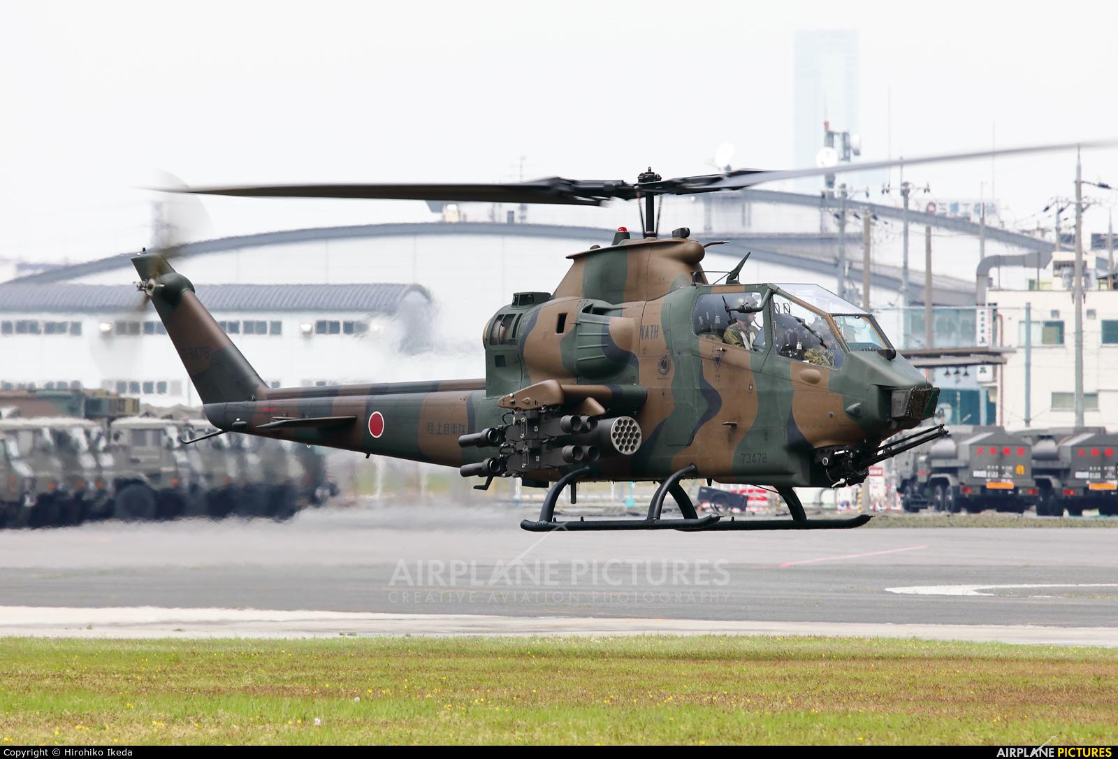 Japan - Ground Self Defense Force 73478 aircraft at Yao