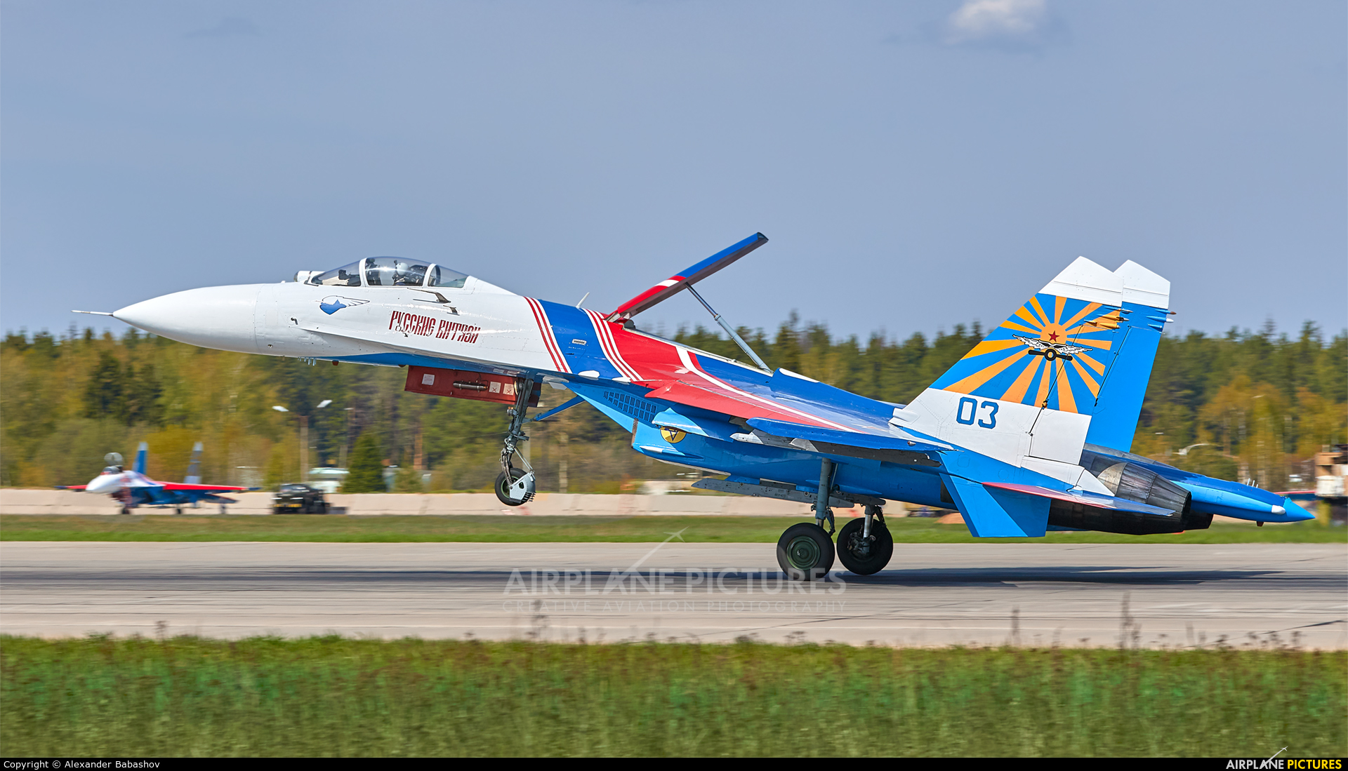 """Russia - Air Force """"Russian Knights"""" 03 aircraft at Undisclosed Location"""