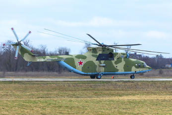 96 - Russia - Air Force Mil Mi-26