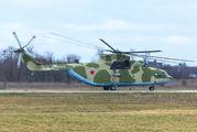 96 - Russia - Air Force Mil Mi-26 aircraft