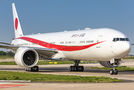 Japanese Prime Minister visited Paris onboard of new JASDF Boeing 777