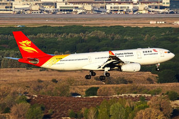 B-8981 - Capital Airlines Beijing Airbus A330-200