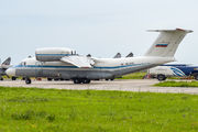 RF-90453 - Russia - Air Force Antonov An-72 aircraft
