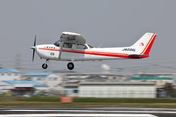 JA03AL - Asahi Airlines Cessna 172 Skyhawk (all models except RG)