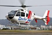 JA806H - Hirata Gakuen Eurocopter EC135 (all models) aircraft