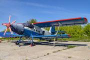 RA-07497 - SibNIA Antonov An-2MS aircraft