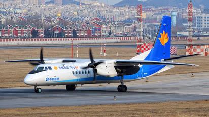 B-3723 - Joy Air Xian MA-60