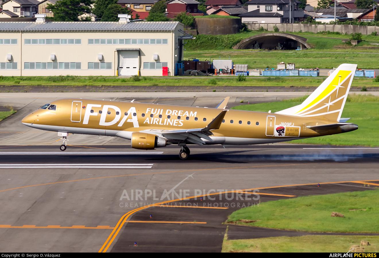 - Airport Overview JA09FJ aircraft at Nagoya - Komaki AB