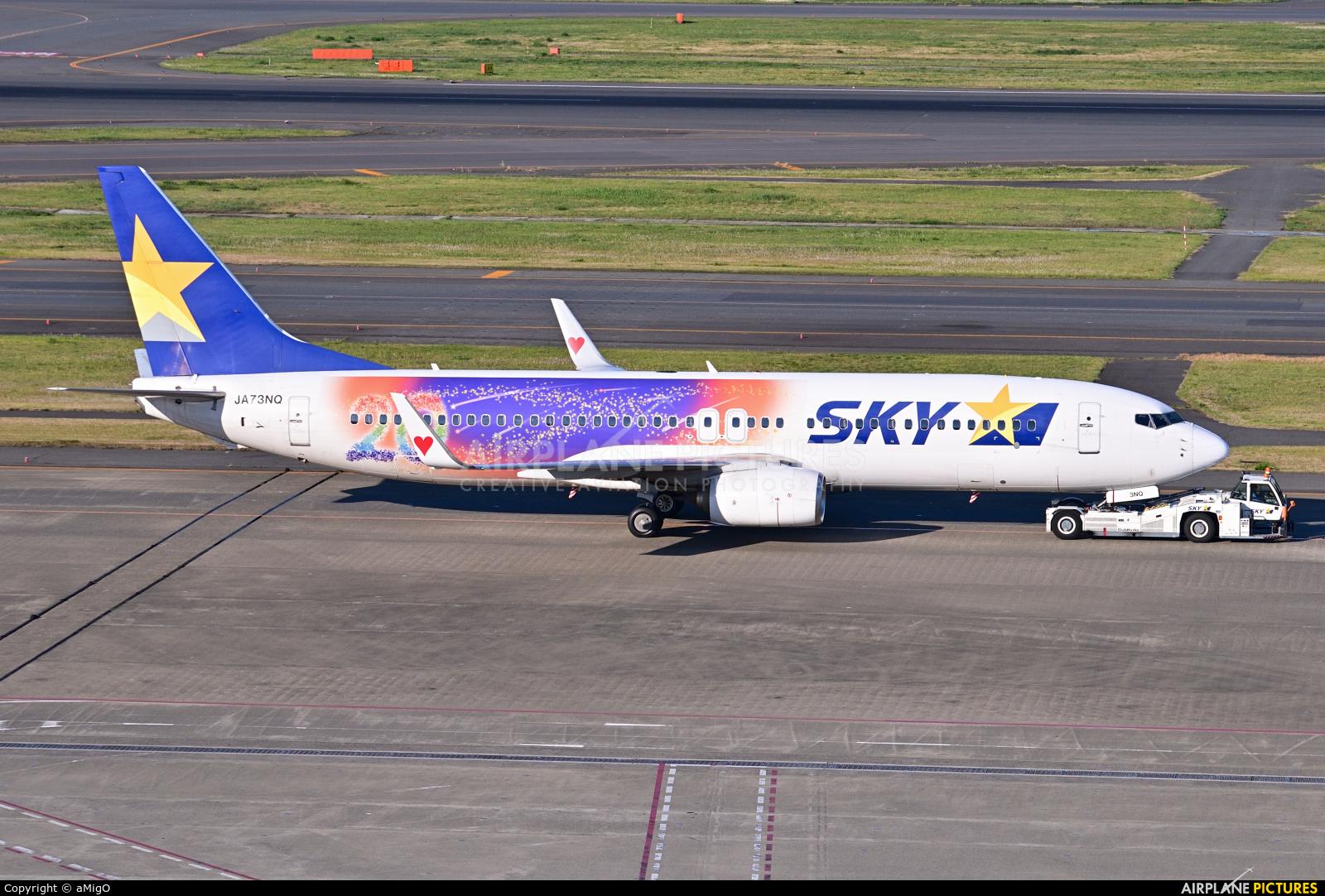 Skymark Airlines JA73NQ aircraft at Tokyo - Haneda Intl