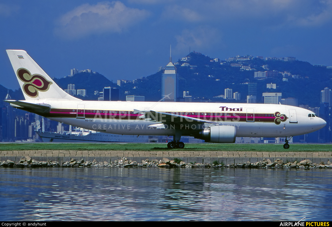 Thai Airways HS-TAD aircraft at HKG - Kai Tak Intl CLOSED