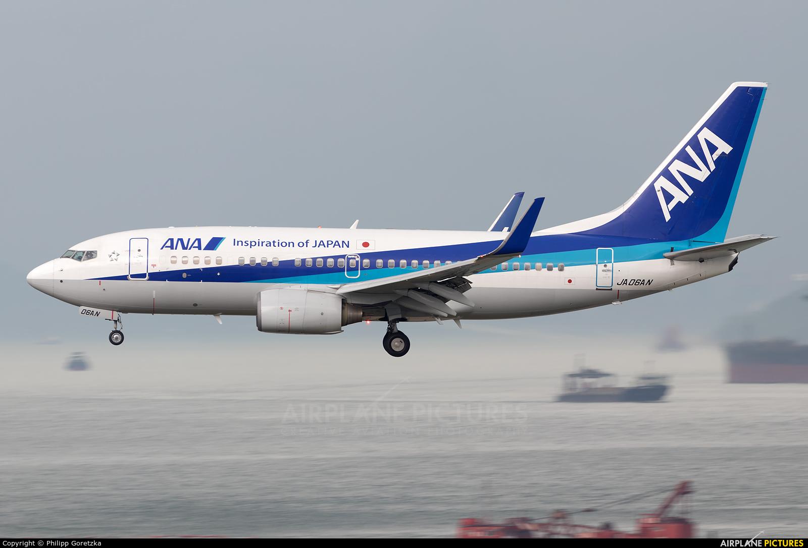 ANA - All Nippon Airways JA06AN aircraft at HKG - Chek Lap Kok Intl