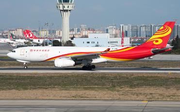 B-LNW - Hong Kong Airlines Airbus A330-200F