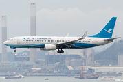 B-5656 - Xiamen Airlines Boeing 737-800 aircraft