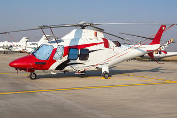 XC-HHO - Mexico - Government Agusta / Agusta-Bell A 109SP
