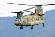 52933 - Japan - Ground Self Defense Force Kawasaki CH-47J Chinook aircraft