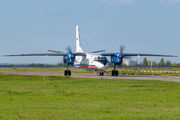 RF-56301 - Russia - Ministry of Internal Affairs Antonov An-26 (all models) aircraft