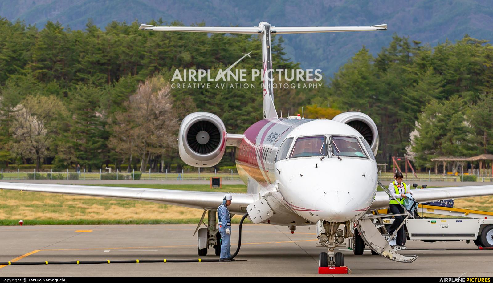 Korea Express HL8054 aircraft at Shinshu - Matsumoto