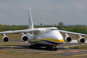 Antonov An124 visited Budapest title=
