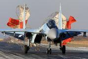 RF-95007 - Russia - Air Force Sukhoi Su-35S aircraft