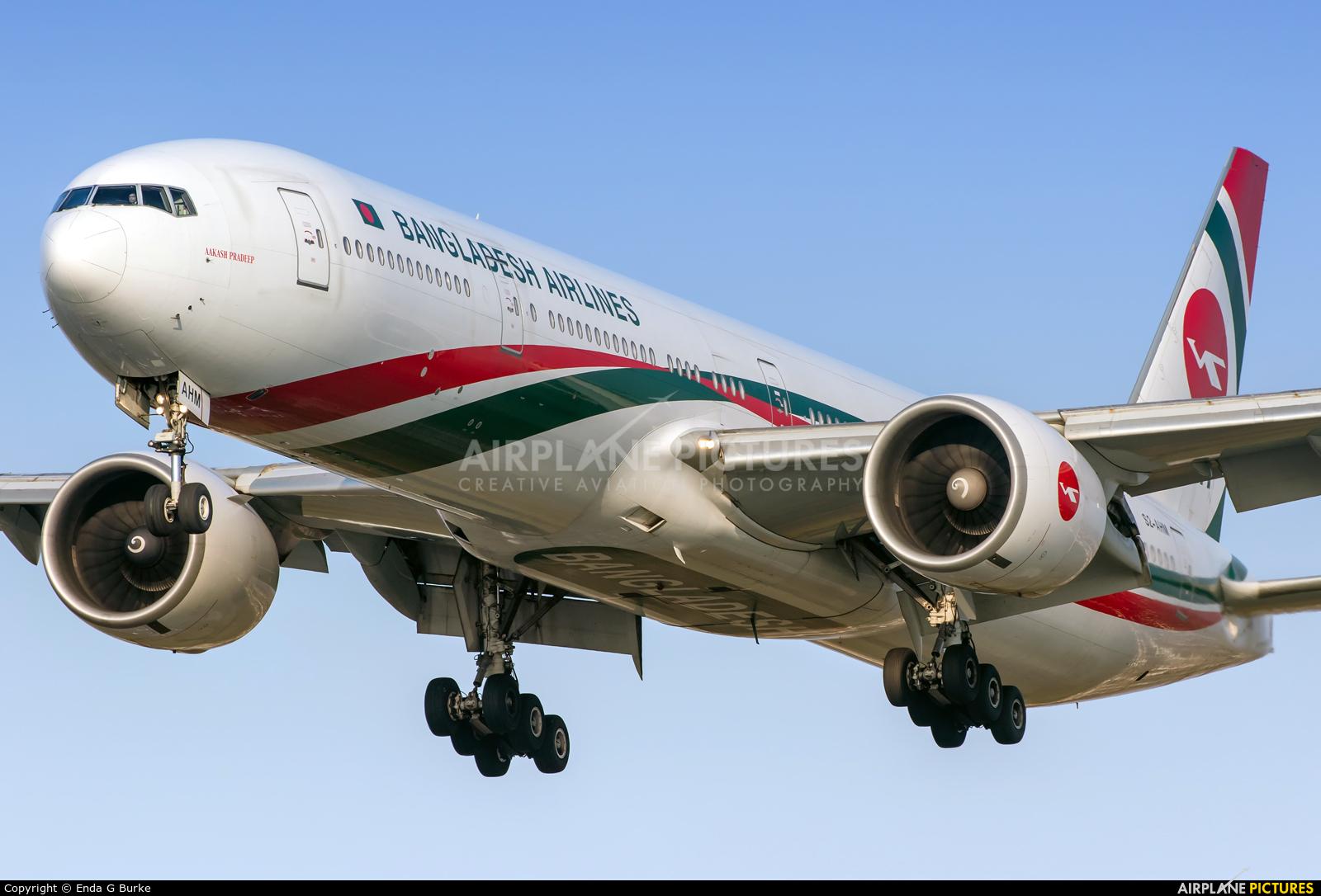 Biman Bangladesh S2-AHM aircraft at London - Heathrow
