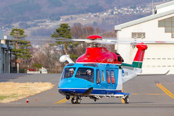 JA15AR - Niigata Fire Fighting Disaster Prevention Air Corps Agusta Westland AW139