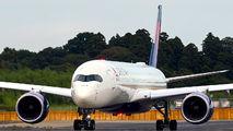 N511DN - Delta Air Lines Airbus A350-900 aircraft